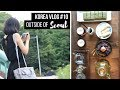 Outside of Seoul, one day trip to an island's countryside (deutsch) I Korea Vlog #10