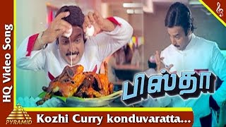 Kozhi Curry konduvaratta Video Song |Pistha Tamil Movie Songs | Karthik | Nagma |Pyramid Music