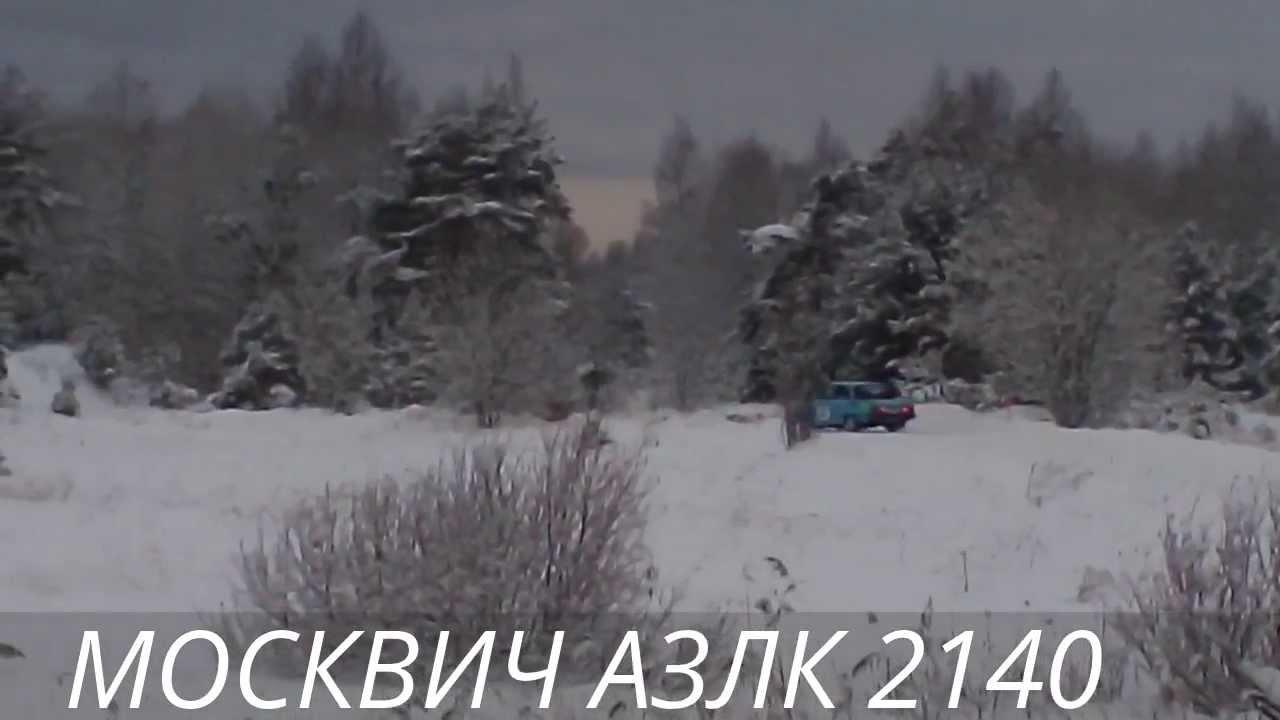 Предложения о продаже подержанных москвич 2138. Купить москвич 2138 с пробегом. Бу москвич 2138 по доступной цене.