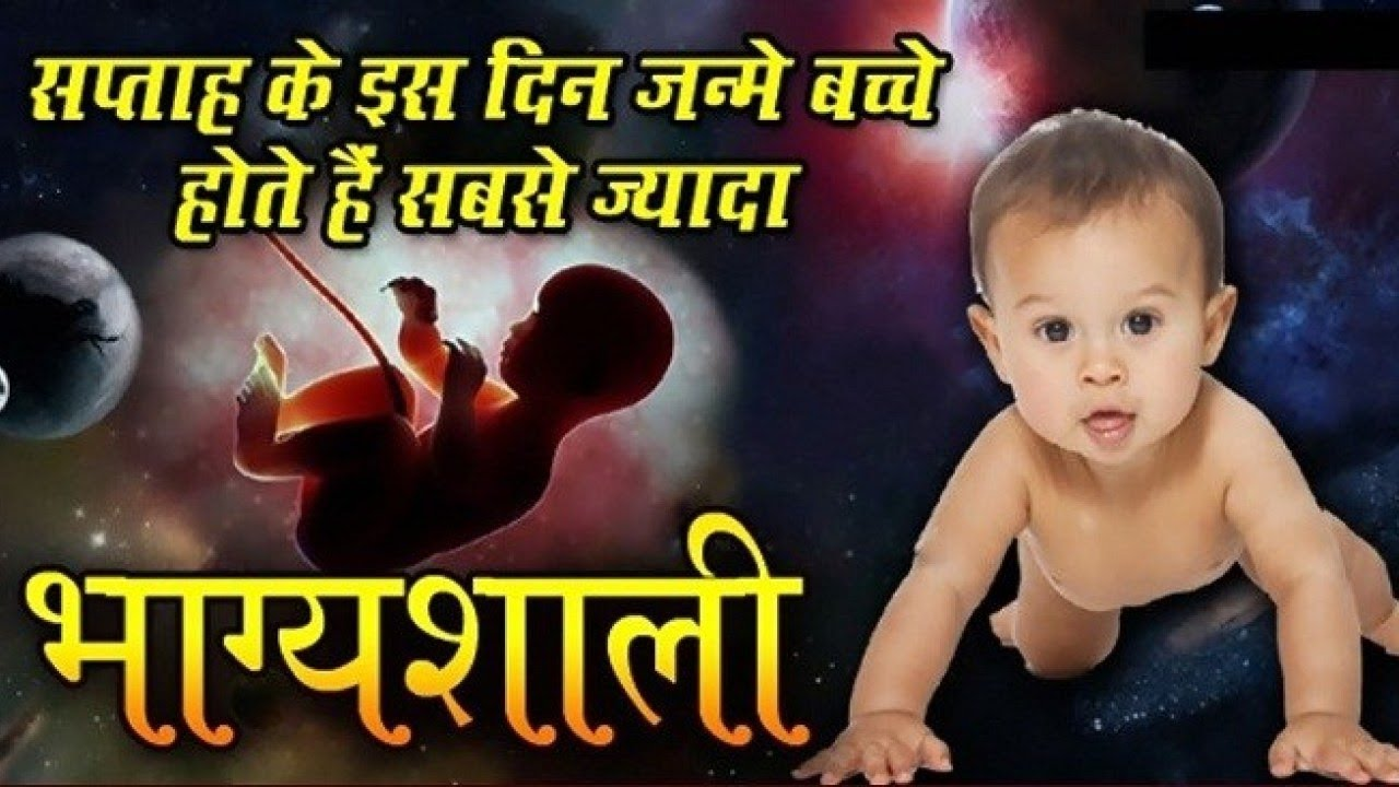 बुधवार में पैदा हुए लोग जाने अपनी किसमत, Astro Tips people born on Wednesday | Guru Mantra