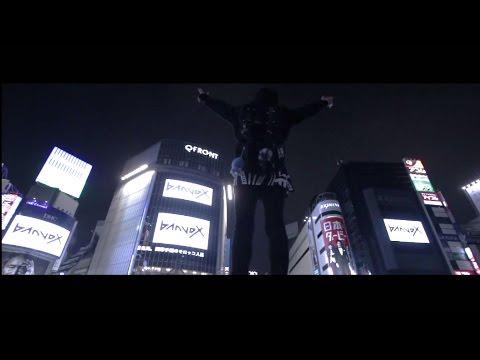 banvox - New Style Concept Movie