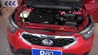 FAW presentó la nueva generación de vehículos en el Perú