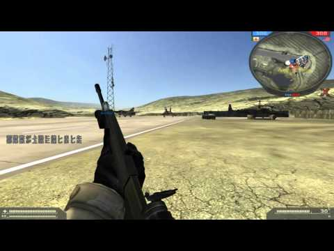 【PC】バトルフィールド2 (Battlefield2) 64vs64 battle map Gulf of Oman-32 gameplay