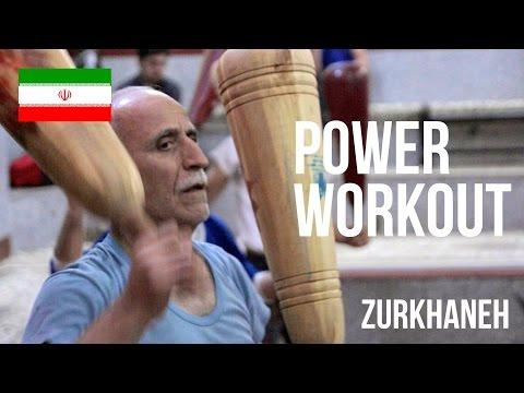 POWER Workout • Zurkhaneh Ritual • Tehran • IRAN  زور خانه