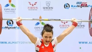 2014 World Weightlifting Championships, Women 48 kg \ Тяжелая Атлетика. Чемпионат Мира