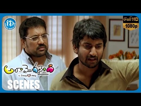 Ala Modalaindi Movie Scenes | Nani Worried about Hair Loss | Nithya Menon | Sneha Ullal
