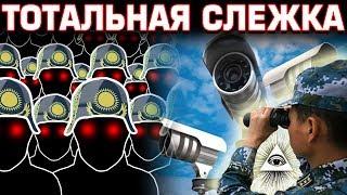 ТОТАЛЬНЫЙ КОНТРОЛЬ В КАЗАХСТАНЕ. РЕГИСТРАЦИЯ ТЕЛЕФОНОВ