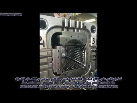 Molds industry , Piramit kalip ,  CNC  , Kalıplar Sanayi,  بيراميت, قوالب بلاستيك , اسطنبات thumbnail