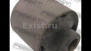 замена сайлентблоков задней балки на Mazda Demio