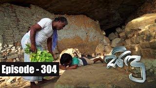 Sidu | Episode 304 05th October 2017 Thumbnail