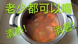 【如何煮老黄瓜汤】How to cook Old Cucumber Soup/Chinese soup recipe