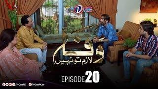 Wafa Lazim To Nahi  Episode 20  TV One Drama