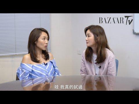 蔡卓妍和卓韻芝教你如何對付第三者|Harper's BAZAAR HK