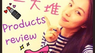Cherrie's Daily~ (GIVEAWAY) 一大堆products review ❤ Thumbnail