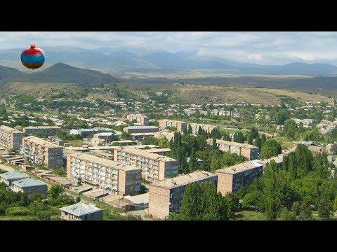 Армянские города: Сисиан