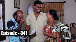 Sidu | Episode 341 27th  November 2017 Thumbnail