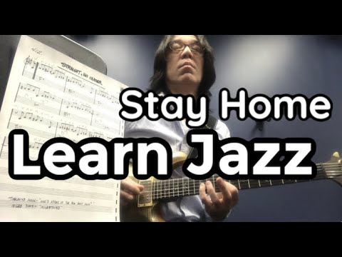 learn-jazz-guitar-now!!