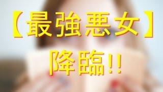 松坂桃李さん主演 新ドラマ『サイレーン 刑事×彼女×完全悪女』(毎週火...