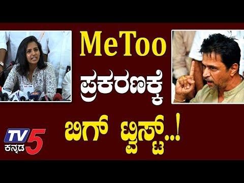 No evidences found against Arjun Sarja in 'Me Too' case. !   TV5 Kannada