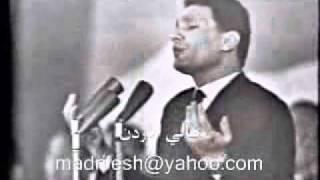 Abdelhalim hafez   ala hesb wdad 1