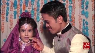 Dwarf couple marry in Renala Khurd, Okara District 13-12-2016 - 92NewsHD