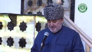 Доклад Муфтия Исы-хаджи Хамхоева на шестом Съезде мусульман Ингушетии. 1.12.2018г.