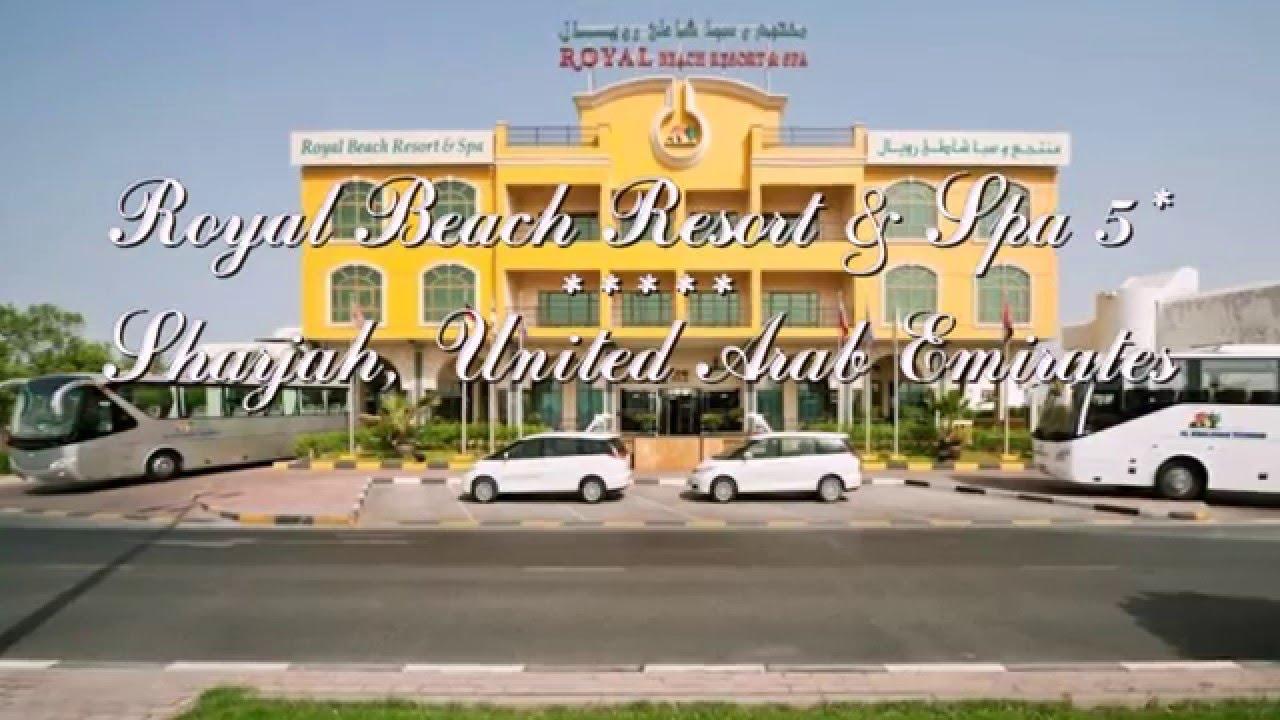 Оаэ шарджа royal beach resort spa 5 апартаменты ers на малой садовой