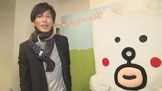 俳優の田辺誠一さんが18日、東京・渋谷パルコの個展会場でサイン会を行...