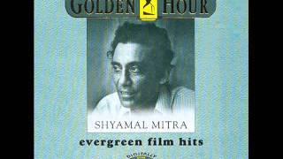 Aha Oi Anka Bnaka Poth Jay -Shyamal Mitra