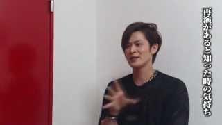 新生ROCK MUSICAL BLEACH REprise 2012年8月30日(木)~9月9日(日)@品川ステラボール.