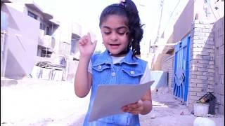دانية مستلم الشهاده#وراحت للمدرسه شوفو شسوت.! طه البغدادي