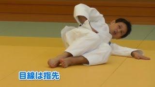 柔道 横受身の指導法(2) 寝姿勢での練習 蹲踞の姿勢とは 検索動画 9