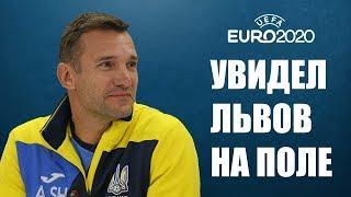 Украина Португалия Шевченко после матча