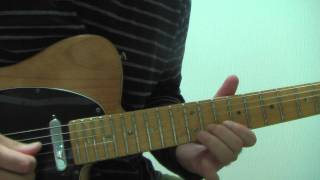 Train of Consequences -  Guitar Solo Cover / Marty Friedman ( Megadeth )