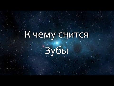 К чему снится Нож сонник, толкование снаиз YouTube · Длительность: 2 мин25 с