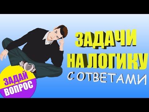 ЭВРИКА (ВКонтакте) ответы на все уровни