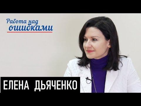 Оральная стимуляция иностранных инвесторов. Д.Джангиров и Е.Дьяченко