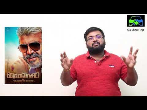 Viswasam Trailer Review by Prashanth