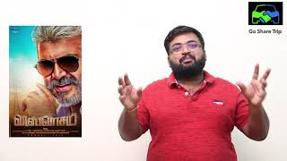 Viswasam Trailer Review by Prashanth