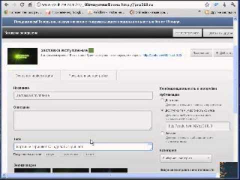 Гаджеты аудио и видео плееров для Windows 7:8 - скачать