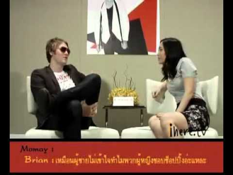 Momay with Brian McFadden Interview