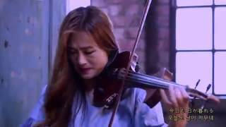Electric violinist Jo A Ram 전자바이올린 연주자 조아람 채널입니다. ...