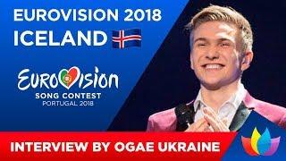 Interview Ari Ólafsson EUROVISION-2018 ICELAND   OGAE UKRAINE