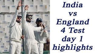 india vs england 4th test 1st day highlights keaton jennings shines on debut   oneindia news