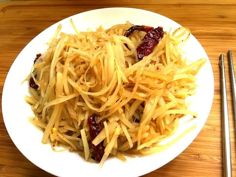 Stir Fry Julienne Potatoes Recipe – 炒土豆丝 (China's Appetizer) - Authentic Chinese Recipe