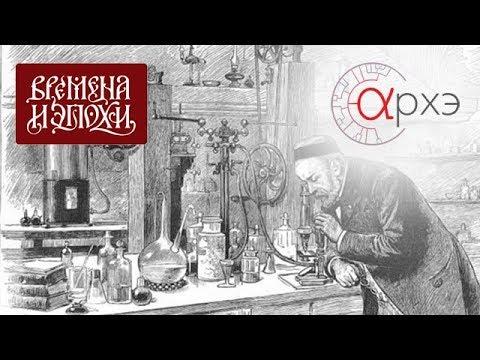 Александр Поволоцкий: От карболки до пенициллина