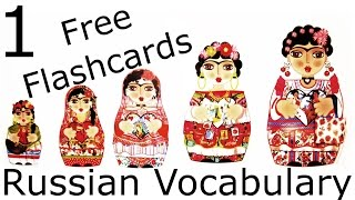 V1 Russian Vocabulary Building With Free Flashcards And Memrise Intro