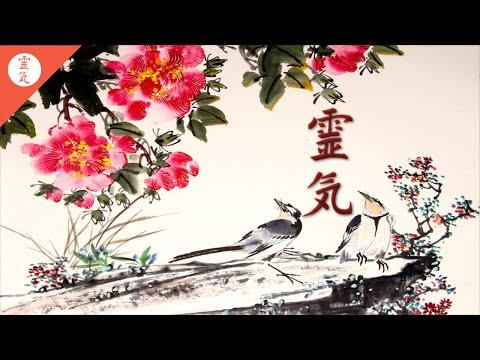 Reiki Music, Healing Music, With Bell Every 3 Minutes, Zen Meditation, Emotional Healing