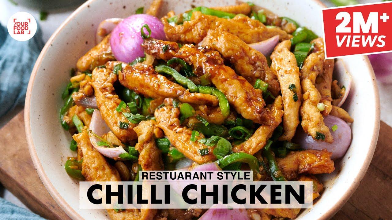 Chilli Chicken Recipe   Restaurant Style   होटेल जैसा चिल्ली चिकन   Chef Sanjyot Keer