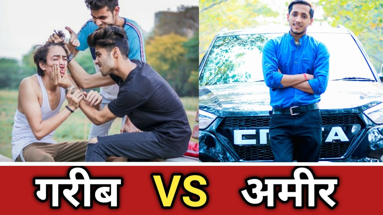 गरीब VS अमीर    गरीब का मज़ाक    Time Changes    Unexpected Twist    Shekhar Pant